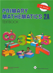 Singapore Primary Math: 2A Textbook