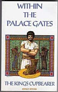 Within the Palace Gates